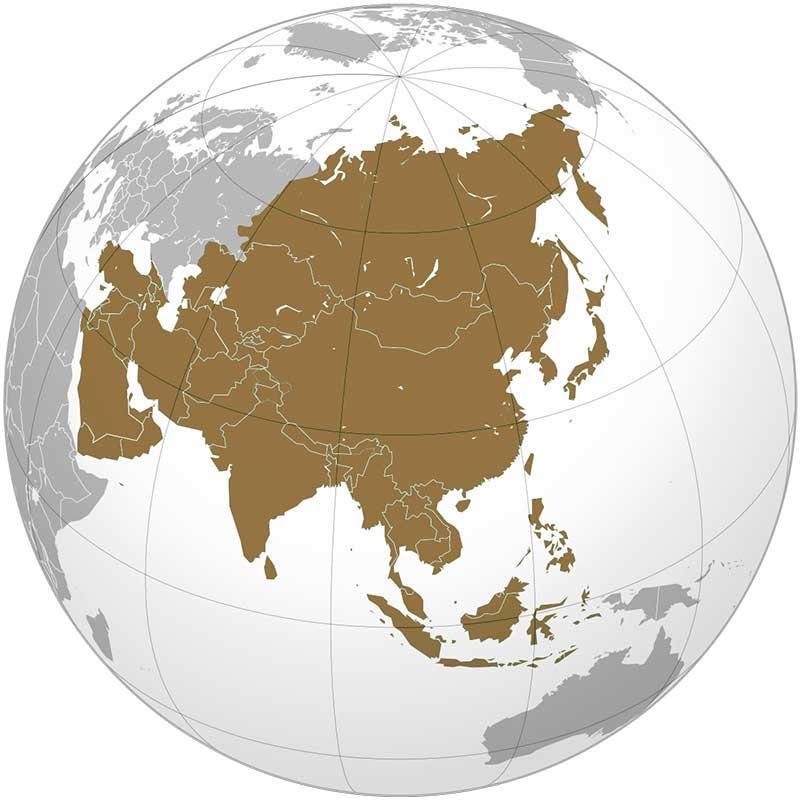Азия континент