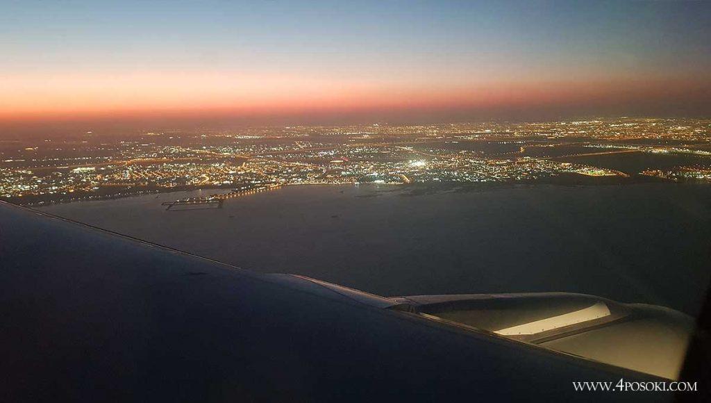 кацане в Доха