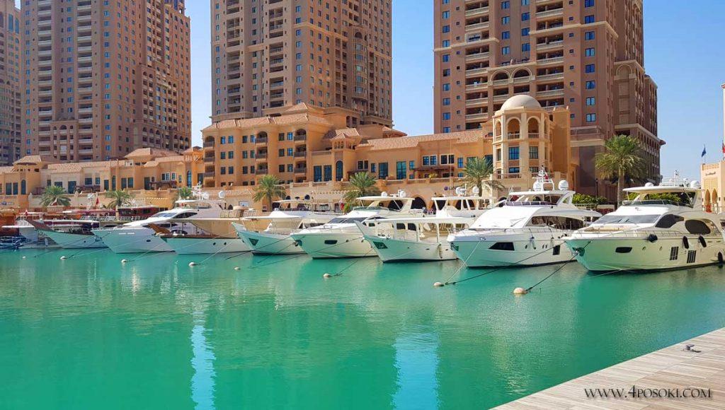 Катар - яхтено пристанище
