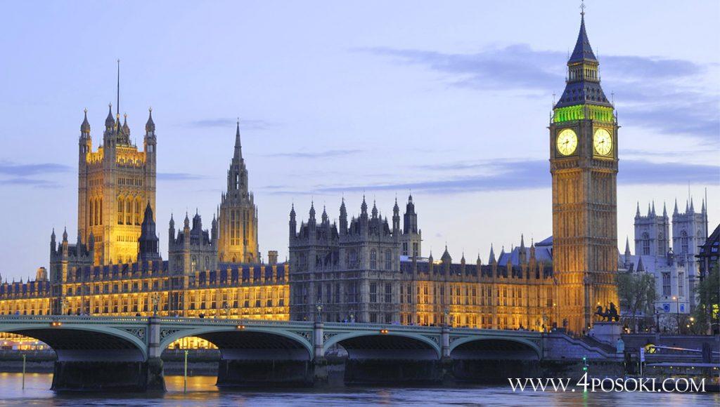 Лондон вечер