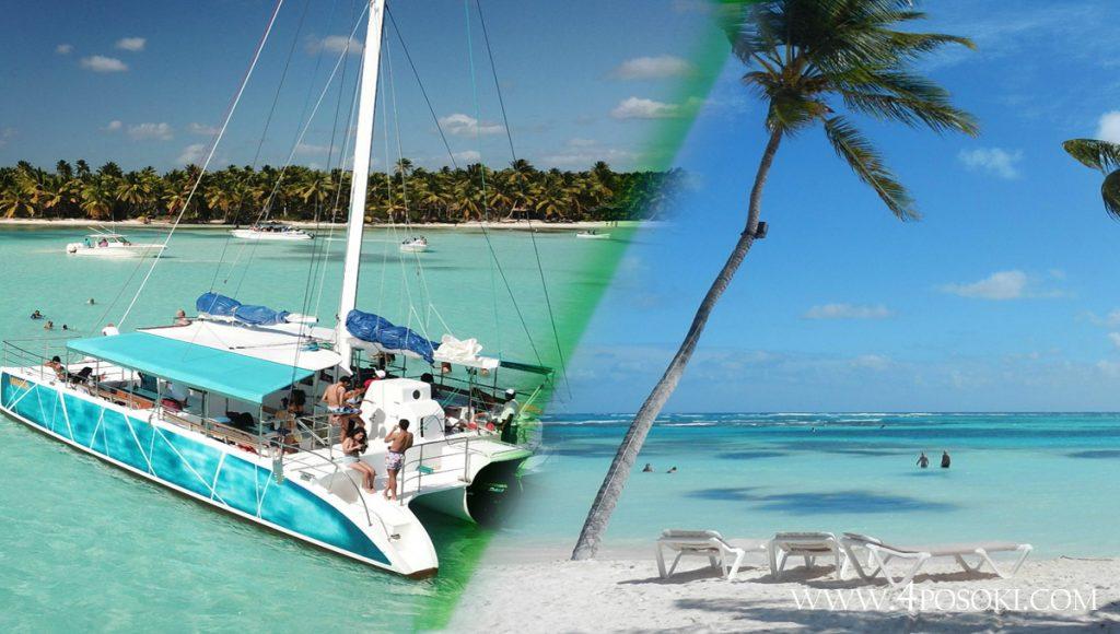 катамаран остров Саона Доминикана